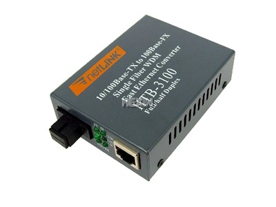 netLINK 10/100M Single-mode Single-fiber WDM Fiber Media Converter